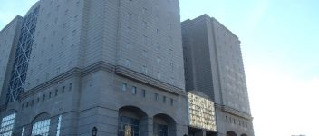 Criminal Justice Facility
